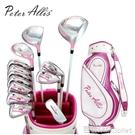 高爾夫球桿 peterallis高爾夫球桿男女士套桿全套桿初學桿練習球桿YTL-芭蕾朵朵