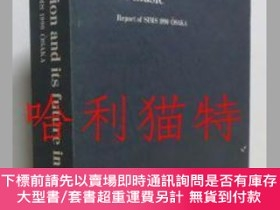 二手書博民逛書店(英)罕見Tradition and its future in music:report of SIMS 199