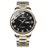 手錶流行男錶2019新款雙日歷大數字石英錶男士商務防水老年錶鋼帶時尚潮手錶男【快速出貨】