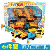 寶寶玩具車男孩回力車工程車挖掘機吊車破路機兒童車小汽車套裝