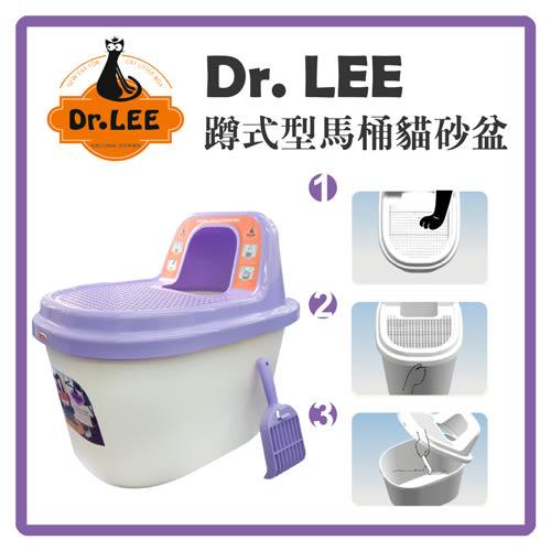 【力奇】Dr. Lee  蹲式型馬桶貓砂盆(不沾砂)(57*40*53) 紫色 DL-604  (H002C22)