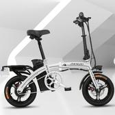 220v 新款折疊電動車自行車小型成人男女性迷你代駕寶鋰電池電瓶車 qz388【Pink中大尺碼】