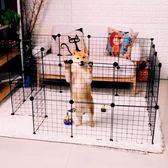 寵物圍欄泰迪狗籠罩子小型犬籠子防狗柵欄護欄室內可拆卸貓籠兔籠 my932 【雅居屋】