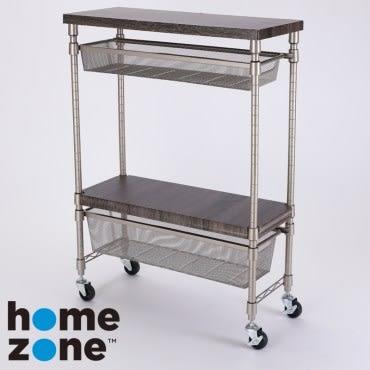 Home Zone 雙層抽屜式推車 61x26x82cm