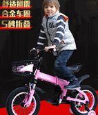折疊兒童自行車3歲寶寶腳踏車2-4-6-7-8-9-10歲童車男孩單車『CR水晶鞋坊』igo