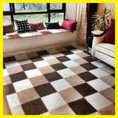 店長推薦絨面拼接地毯臥室滿鋪可愛床邊地板方塊客廳拼圖EVA泡沫地墊【潮咖地帶】
