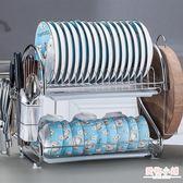 廚房置物架用品用具餐具洗放盤子置放碗碟收納架刀架碗櫃瀝水碗架