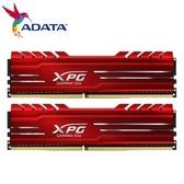 【綠蔭-免運】威剛 XPG D10 DDR4 3200 32G(16G*2) 超頻 記憶體(紅色散熱片)