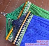 越南進口不鏽鋼支架網床 吊網床 室內戶外吊床 可調支架秋千