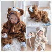 連身衣嬰兒冬裝男女寶寶外出服哈衣秋冬小熊卡通加絨加厚外出服 聖誕狂歡購物節