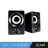 KTNET Q61 USB二件式多媒體有線喇叭-黑