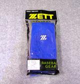 「野球魂中壢店」--「ZETT」棒壘長統球襪(BKT-001,寶藍色)