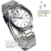 CASIO卡西歐 MTP-1183A-7A簡約指針錶 銀白色面 42mm 日期顯示 男錶 石英錶 MTP-1183A-7ADF