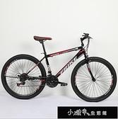腳踏車 21速普通版 26寸山地自行車 成人男雙碟剎減震 家 【快速出貨】