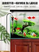 魚缸加熱棒魚缸加熱棒自動恒溫小型省電水族箱熱帶魚玻璃加溫棒烏龜缸加溫器  曼慕