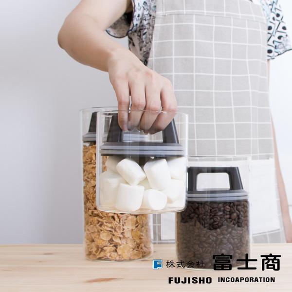 富士商 蓋新鮮 壓拉式保鮮罐-900ml 鈴木太太