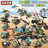 兼容樂高積木男孩子3拼裝7益智力8軍事野戰部隊9兒童6-10周歲玩具  WD小时光生活馆