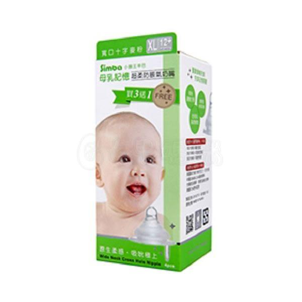 辛巴母乳記憶超柔防脹氣寬口十字奶嘴XL/4入【六甲媽咪】
