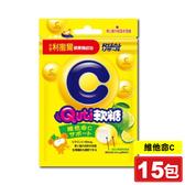小兒利撒爾 Quti 軟糖 維他命CX15包 專品藥局【2014758】