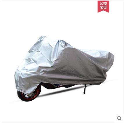 電動摩托車防雨罩防曬罩子遮雨車衣蓋雨佈防塵通用電瓶車罩子 - 風尚3C