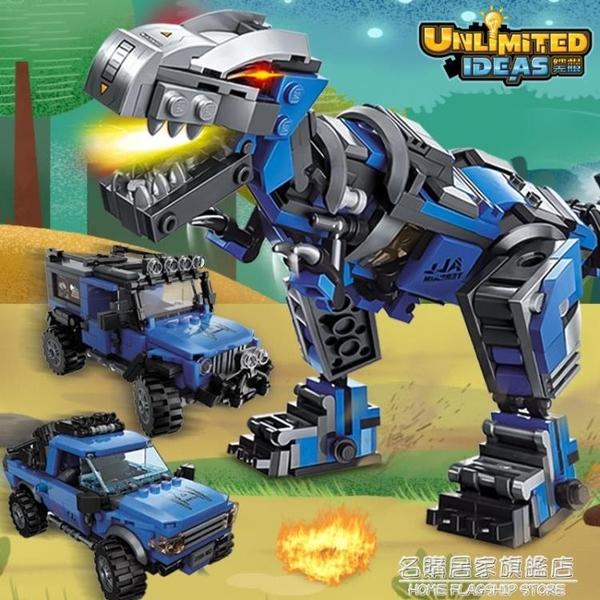 啟蒙變形機械恐龍霸王龍益智拼裝積木兒童智力開發動腦玩具男孩【名購新品】