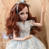 會說話的芭比娃娃套裝女孩公主60公分女單個換裝洋娃娃玩具大禮盒【快速出貨】