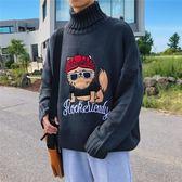 新春狂歡 文藝男女店毛衣男士秋冬季潮流寬鬆高領針織衫韓版外套男百搭線衫