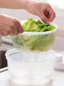 手動脫水機家用蔬菜沙拉甩干機手動脫水器洗菜盆創意廚房水果快速甩水瀝水籃LX 宜室家居