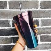 吸管杯漸變不銹鋼吸管杯成人創意水杯便攜帶蓋個性男女學生水杯子