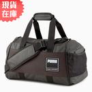 【現貨】PUMA Gym 背包 旅行袋 手提袋 休閒 健身 黑【運動世界】07736201