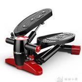踏步機 家用機健身器材腳踏機多功能瘦腰力達康運動器材 YXS 娜娜小屋