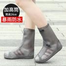 雨鞋女成人正韓可愛雨靴男透明水鞋防滑加厚耐磨短筒套鞋兒童雨靴