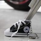 摩托車鞋子 機車邊架鞋 邊撐鞋 機車鞋 側柱套 迷你小鞋子鑰匙圈 迷你玩具掛飾 掛飾【RT019】