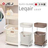 日本JEJ LEQUAIR系列 2層洗衣籃附輪米色