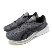 【六折特賣】Asics 慢跑鞋 Novablast 灰 白 男鞋 運動鞋 全新材質 【ACS】 1011A681020