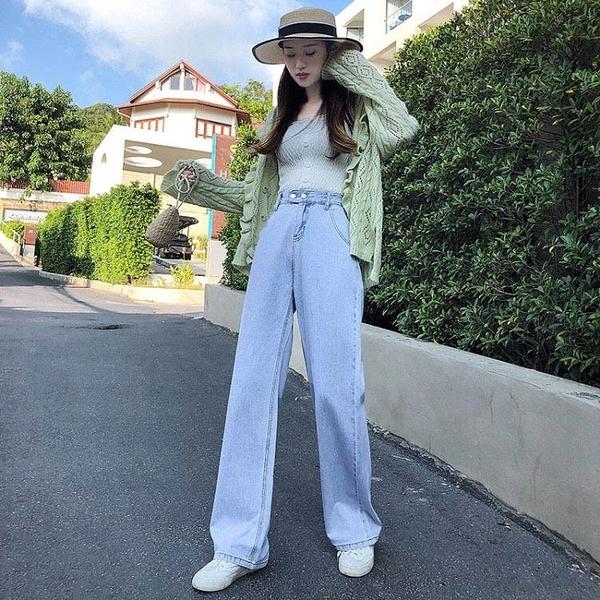 2021新品促銷 特惠限購 牛仔闊腿褲女高腰垂感寬松直筒年新款網紅泫雅風拖地女褲子