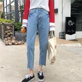 牛仔褲 韓國不規則毛邊腳高腰寬松九分褲  格林世家