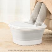 現貨 泡腳機 折疊足浴盆泡腳桶家用自動按摩電動加熱恒溫足浴盆 110v