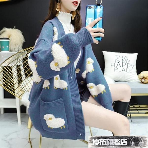 針織外套 毛衣女寬鬆外穿加厚春裝新款韓版慵懶風針織衫開衫外套春秋