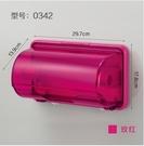 日本進口inomata 廚房紙巾盒 磁石捲紙架 紙巾捲紙筒(紙巾架 枚紅色)