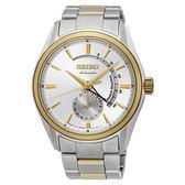 SEIKO精工 SSA306J1(4R57-00A0KS) PRESAGE 男錶 機械錶
