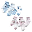 超值五入組 兒童襪子 春夏男女嬰幼兒寶寶卡通動物網眼襪 88273