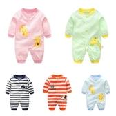 長袖連身衣 可愛動物寶寶兔裝 棉質嬰兒服 LW4470 好娃娃