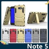 三星 Note 5 N9208 變形盔甲保護套 軟殼 鋼鐵人馬克戰衣 防摔 全包款 帶支架 矽膠套 手機套 手機殼