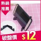 ✿現貨 快速出貨✿【小麥購物】折疊V型手機架 平板通用懶人支架 可摺疊 直播支架 【Y548】