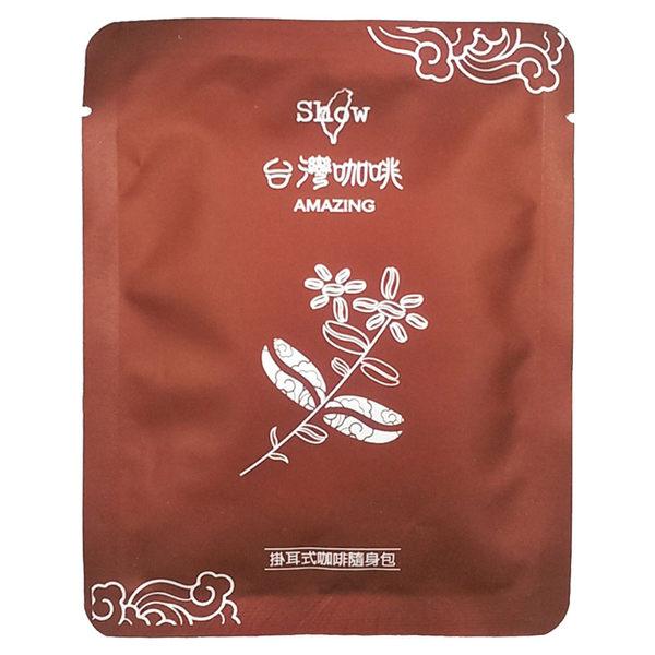 台灣大武山 耳掛式 咖啡 (2g)