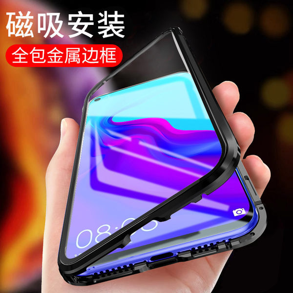 三星 Galaxy Note8 Note9 萬磁王 前後雙面鋼化玻璃 磁吸保護殼  金屬邊框背蓋 透明外殼 全包防摔 超薄