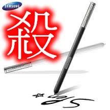 【4G手機】Galaxy Note 3 Note3 N9000 S-Pen 原廠觸控筆 原廠手寫筆/(裸裝)