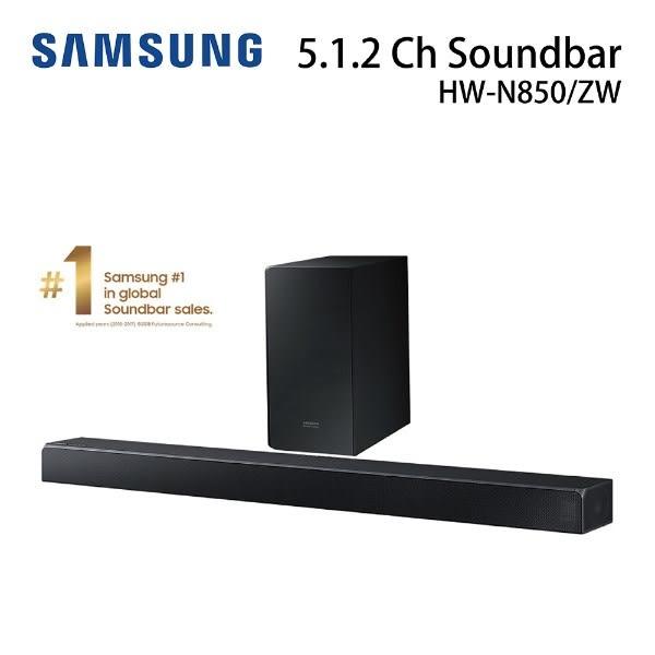【陳列出清品特價+24期0利率】SAMSUNG 三星 5.1聲道 Soundbar 聲霸 HW-N850/ZW