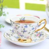 安娜16點英式下午茶骨瓷咖啡杯碟子
